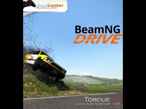 Beamng drive 0.5 скачать