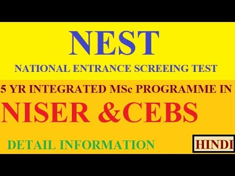 NEST EXAM/COMPLETE DETAILS/ADMISSION IN NISER & CEBS/HINDI