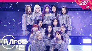 [MPD직캠] 이달의 소녀 직캠 4K 'Butterfly' (LOONA FanCam) | @MCOUNTDOWN_2019.2.28