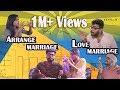 Love Marriage Vs Arrange Marriage | கல்யாணம் ஆனவர்கள் மட்டும் பார்க்கவும் | Veyilon Atrocities