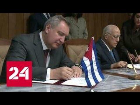 Россия поможет Кубе обновить армию