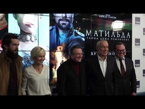'Matilda' premiere draws extra security in Moscow after threats