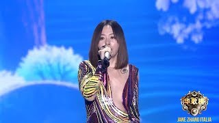Jane Zhang 张靓颖 2018 Chinese Song Music Awards: Best Female Singer of the Year
