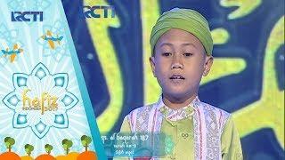 HAFIZ INDONESIA - Tantangan Amalan Bulan Ramadhan Untuk Zaki [16 Juni 2017]