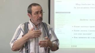 Л. Э. Генденштейн. Изучение физики и обучение решению задач методом ключевых ситуаций