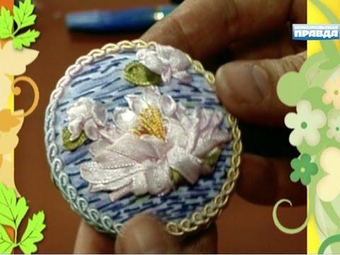 Вышивка лентами лотосов