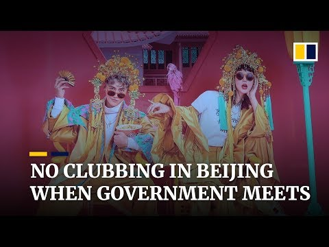No clubbing in Beijing when government meets
