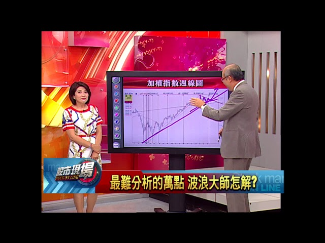 【股市現場-非凡商業台鄭明娟主持】20180523part.2(林隆炫)