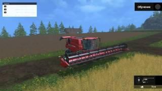 Мультфильм для детей - на Ферме - Трактор, Комбайн и Культиватор работают на поле