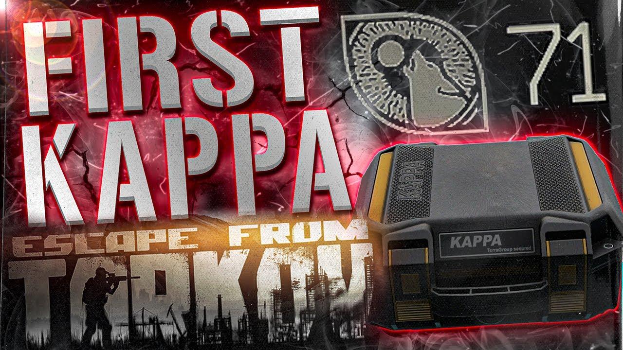 FIRST KAPPA 71 LVL UP  - Escape From Tarkov Highlights - EFT WTF MOMENTS  #162