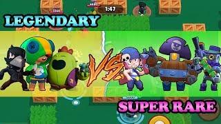 LEGENDARY TEAM VS SUPER RARE TEAM IN EVERY GAME MODE | BRAWL STARS EPIC BATTLES