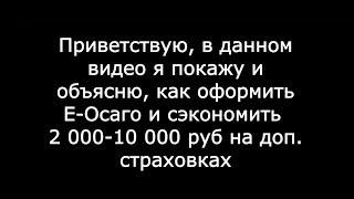 видео Калькулятор ОСАГО в Ингосстрах