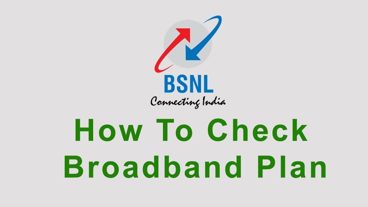 How To Check My Bsnl Broadband Plan 2018 Youtube