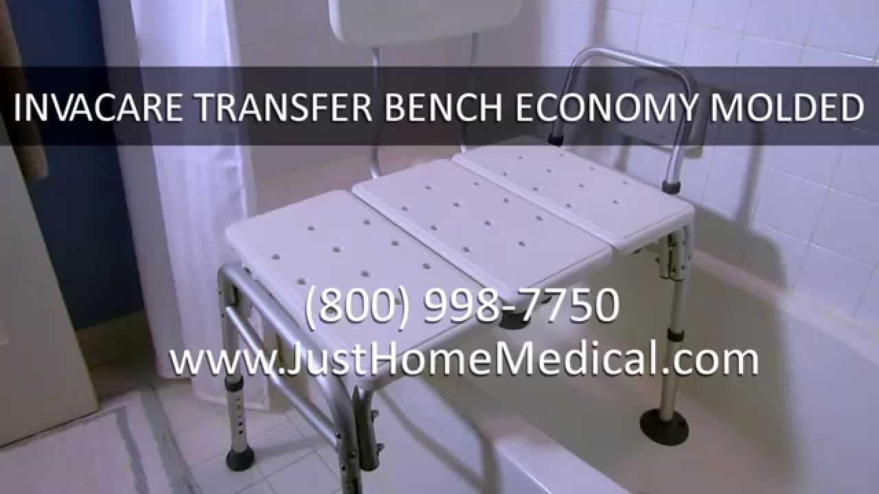 Just Home Medical: Invacare Transfer Bench Economy Molded - YouTube