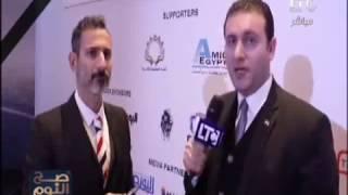 تقرير .. اعمال القمه السنوية الثالثة حول اليات صناعة السيارات فى مصر