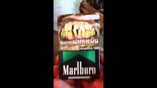 Антиреклама курения на пачках!(Как вы думаете если бы у нас в стране на всех пачках сигарет была бы такая картинка то курящих было бы меньше..., 2013-03-10T08:06:26.000Z)