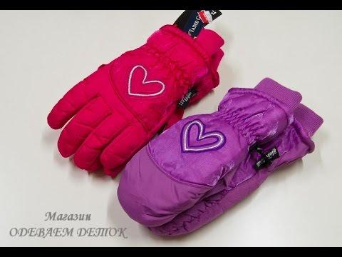 Детские перчатки в интернет магазине детский мир по выгодным ценам. Большой выбор детские перчатки, акции, скидки.