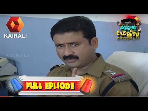 Kudumba Police | 20th February 2017 | Full Episode