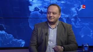 أمريكا تعلن عن وجود قيادي كبير في الحرس الثوري الإيراني بصنعاء | اليمن والعالم