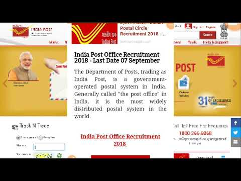 West Bengal Post Office vacancies Released for 10th Pass Candidates 2018(No EXam)