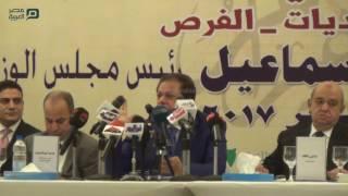 مصر العربية | أبو العنين: القيادة السياسية في مصر جادة في توطيد الاستثمار