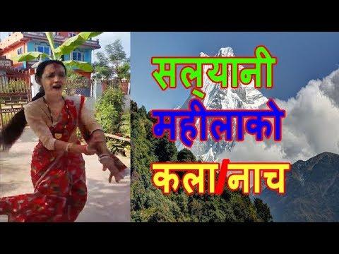 tappa dance salyani woman at village/ सल्यानी महिलाले देखाइन यस्तो कला by Ramailo Rapti