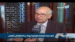 الدور القطري في أزمات المنطقة مخالف للمصالح العربية