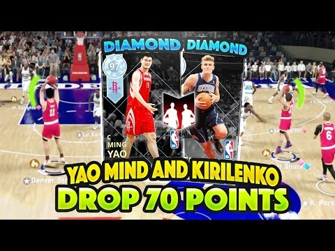 DIAMOND YAO MING AND AK-47 DROP 70 POINTS!! THE BIGGEST CHOKE IN MYTEAM HISTORY!!?! NBA 2K18