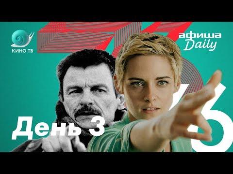 76-й Венецианский кинофестиваль: премьеры «Офицера и шпиона» и «Назло врагам». День #3