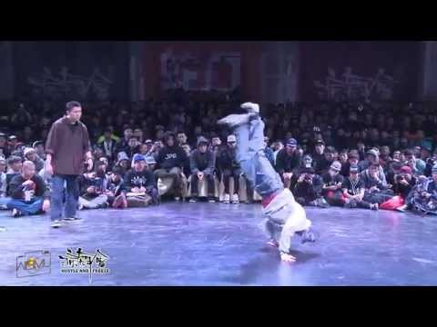 BBOY VISION CHINA VS BBOY JAYD-ILLA USA | HUSTLE & FREEZE 2014
