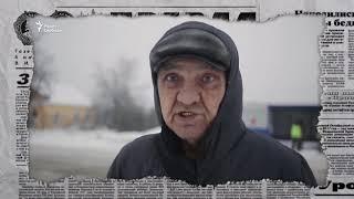 Нищие русские богатого Сахалина. Почему Путин не хочет строить русский мир в России? - Антизомби