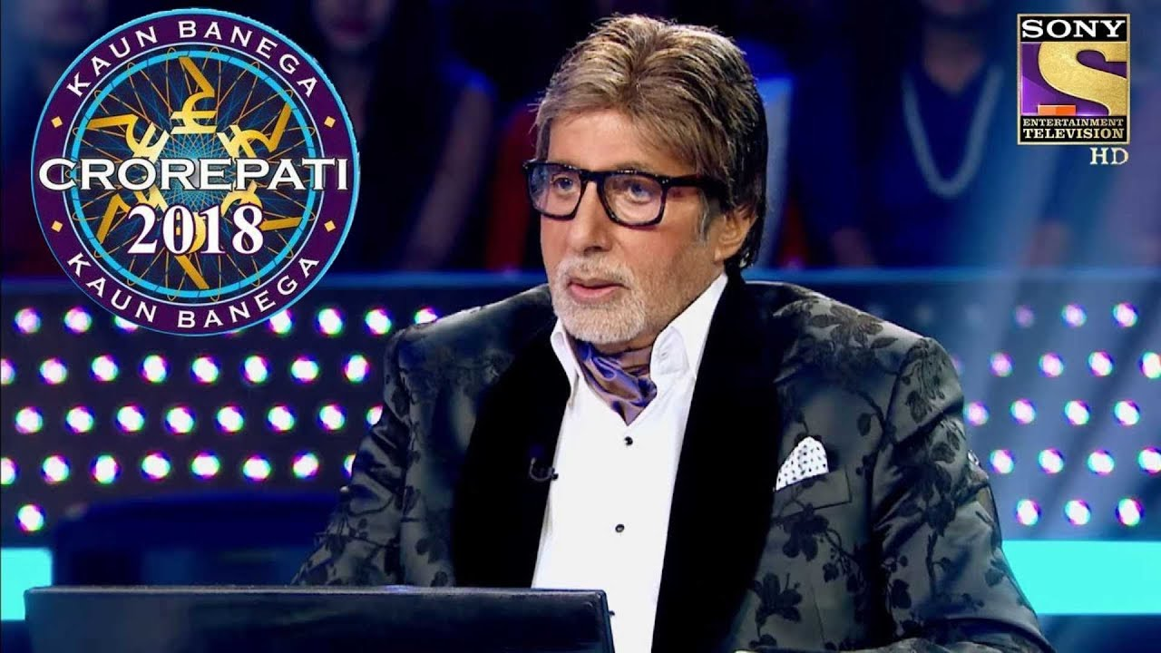 Kaun Banega Crorepati - Full Launch Video   Sony Tv KBC ...
