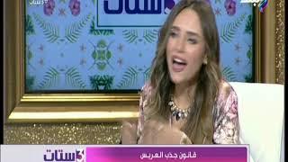 بالفيديو.. سالي حماد: