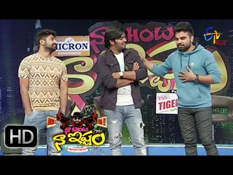 Naa Show Naa Ishtam | 23rd November 2016 | Full Episode 55 |