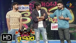 Naa Show Naa Ishtam | 23rd November 2016 | Full Episode 55 | ETV Plus