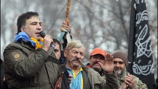 Саакашвили: штурм не провалился, мы ждем ночи