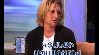 Kisabac Lusamutner anons 23.11.12. Kyanqi Spasumov