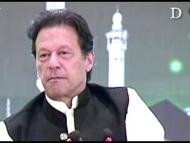Agar Azeem Insaan Banna hai tou Nabi (SAW) ko role model bana lein: PM Imran Khan