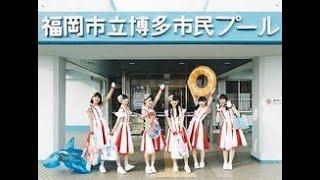 ばってん少女隊、新曲は高橋久美子×flumpool阪井一生が強力タッグ 福 岡...