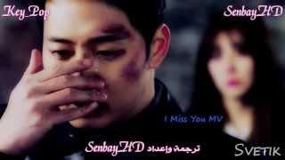 I Miss You MV - -I
