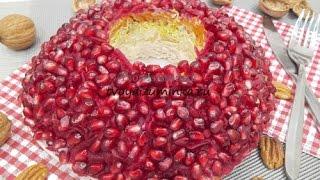 """Салат с курицей и орехами """"Гранатовый браслет"""" - праздничное блюдо"""