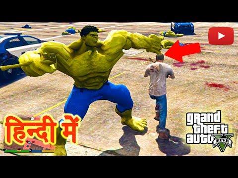 GTA V - Hulk Virus vs Michael, Franklin, and Trevor in GTA V   HINDI/URDU