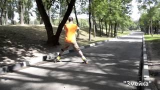 Как научиться кататься на роликах? Видеоурок от strela-sport.ru