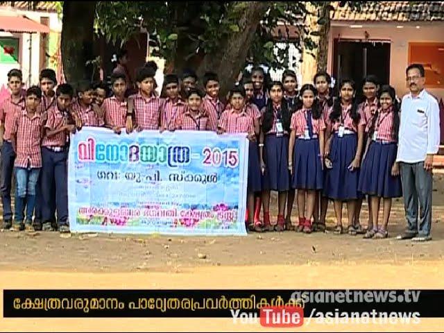 Temple in Arakkulangara  Aluva donates temple Income for development of Government school