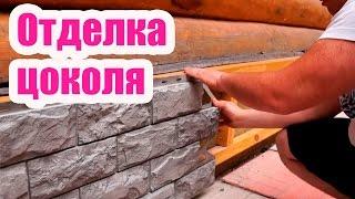 видео Ремонт под ключ в частном доме в Боброве