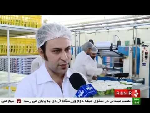 Iran Sarab Qamish village, Dairy products محصولات لبني روستاي سراب قميش ايران