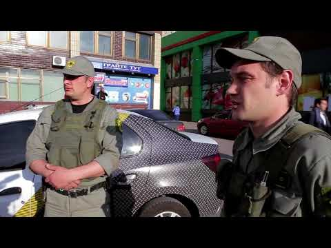 Охрана Шериф – недоросли