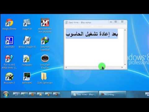 اجعل موديمك يعمل باقصى سرعه ممكنه مع RealSPEED v3 1 YouTube مع yassin jellal