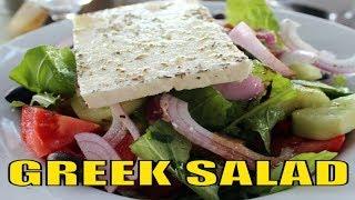 Greek Salad | How To Make Greek Salad | Greek Salad Recipe