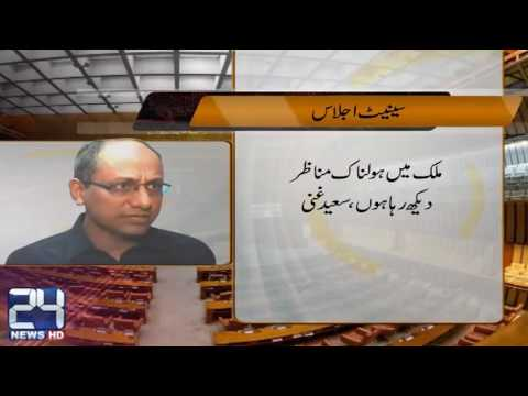 Opposition rattles PML N, renews calls for PM's resignation in Senate